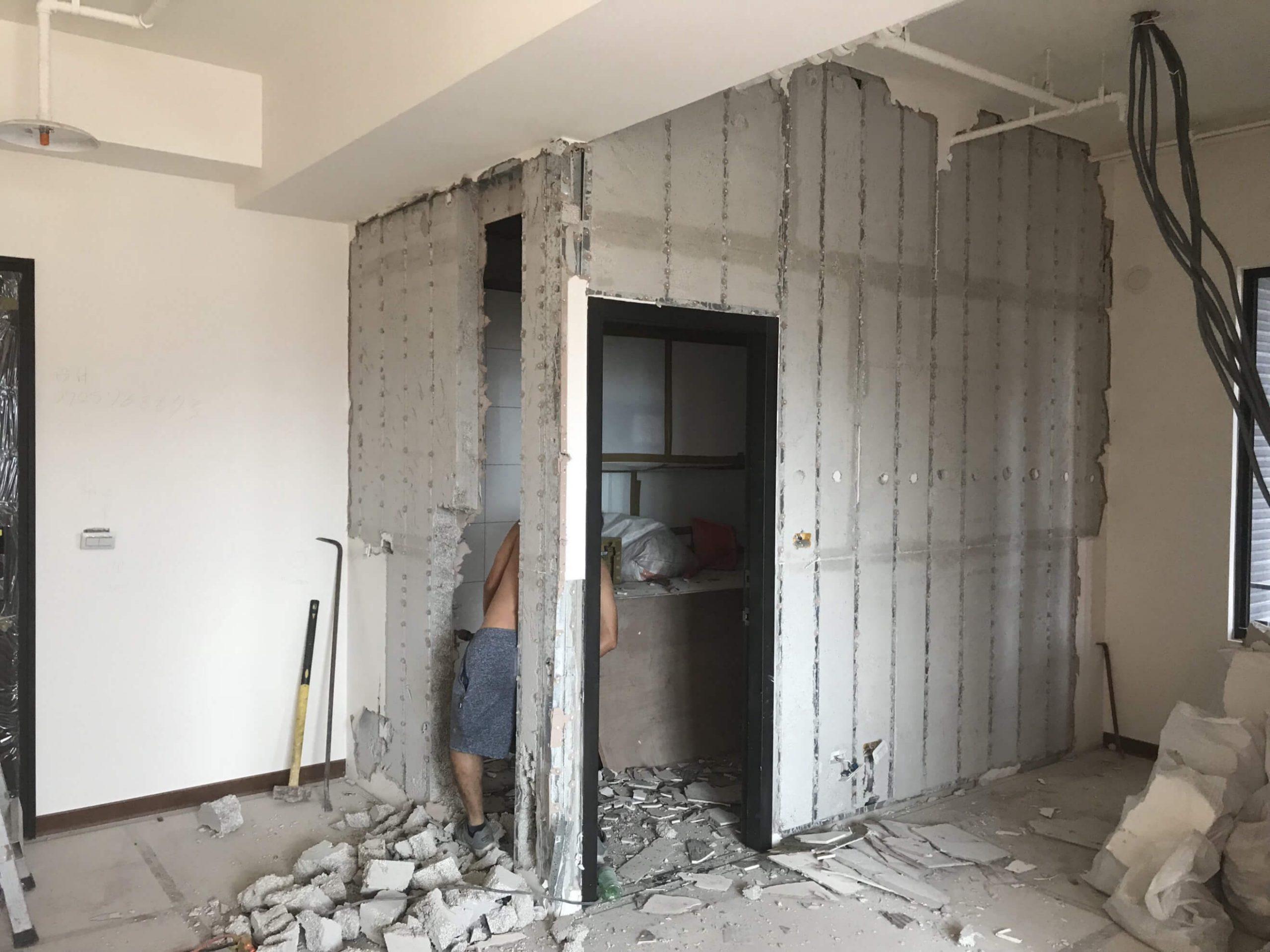 三步驟判定是否可拆除隔間牆