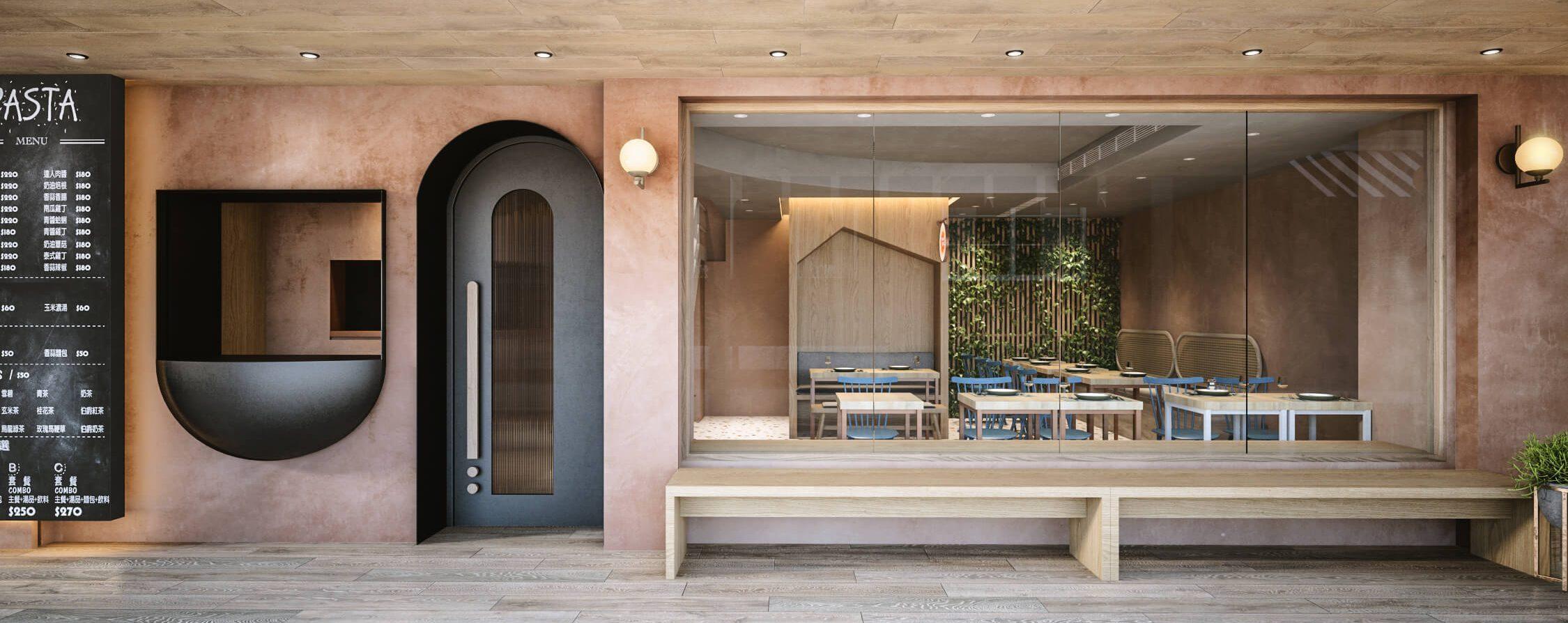商業空間設計流程|先租店面還是先找設計師?