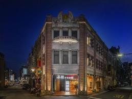 迪化街百年老房小樽手作咖啡